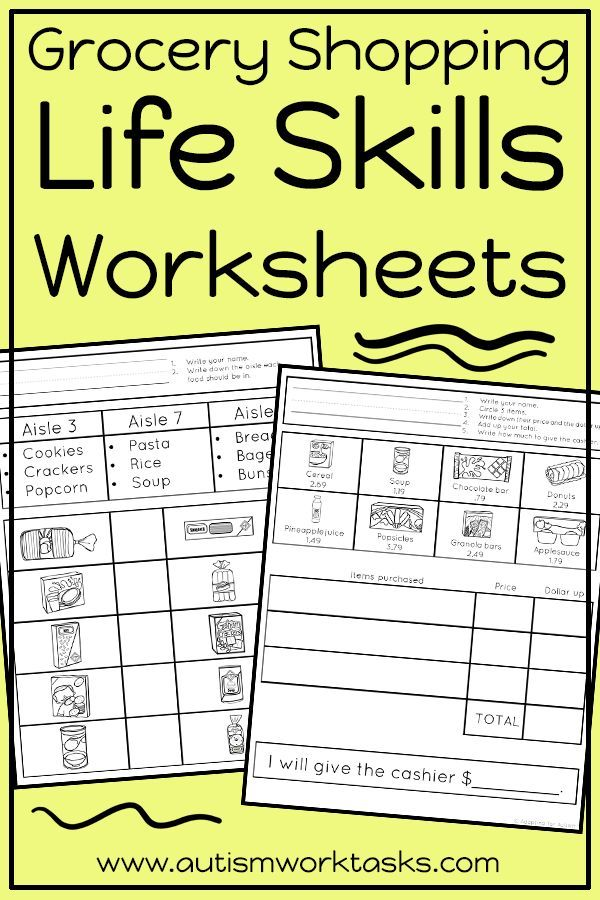Life Skills Worksheets Grocery Store Life Skills Classroom Life Skills Lessons Life Skills Activities Life skills worksheets kids