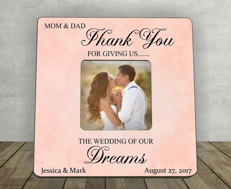 Parents Thank You Wedding Gift, Personalized Picture Frame, Thank you for giving us the wedding of our Dreams, Parents Thank You Gift by EnchantedHillStudios on Etsy