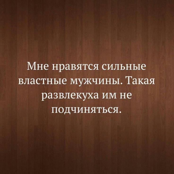 ")))""quotes""цитаты"""" quotes about relationships,love and life,motivational phrases&thoughts./ цитаты об отношениях,любви и жизни,фразы и мысли,мотивация./"