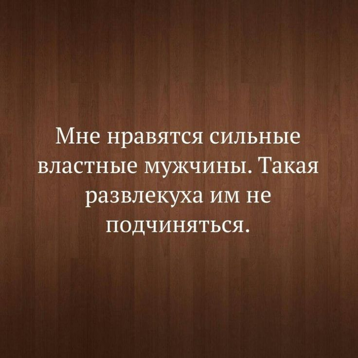 ")))""quotes""цитаты"""" quotes about relationships,love and life,motivational phrases&thoughts./ цитаты об отношениях,любви и жизни,фразы и мысли,мотивация./"