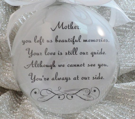 In Memory Memorial Ornament Glass Ornament, Mother, Father, Brother, Sister - FREE CHARM
