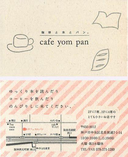 【用紙】厚富士わら紙【色】オモテ黒/ウラ黒・オレンジ
