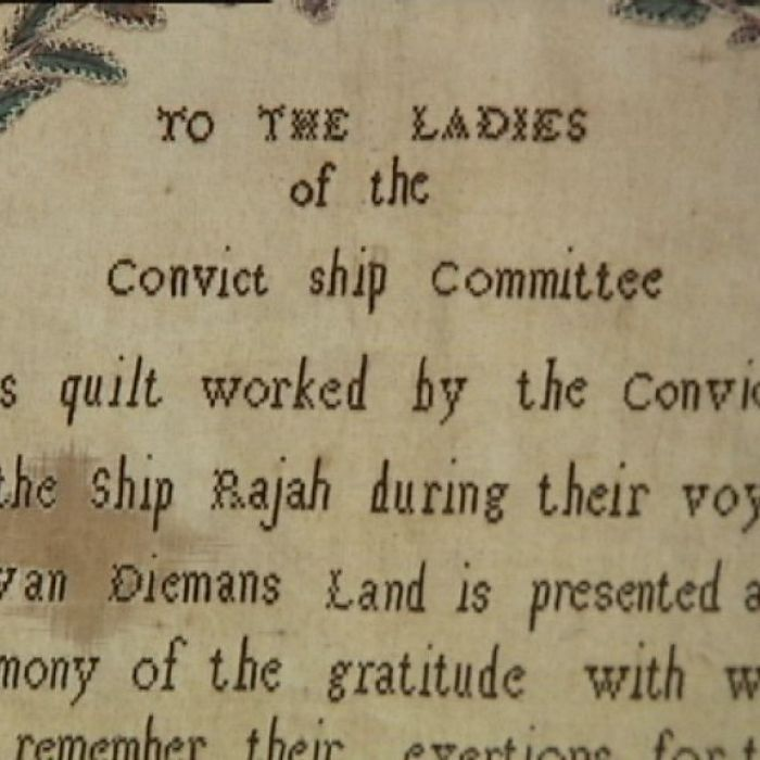 sample invitation letter for visitor visto australia%0A The British Ladies Society for the Reformation of Female Prisoners donated  sewing supplies  including tape