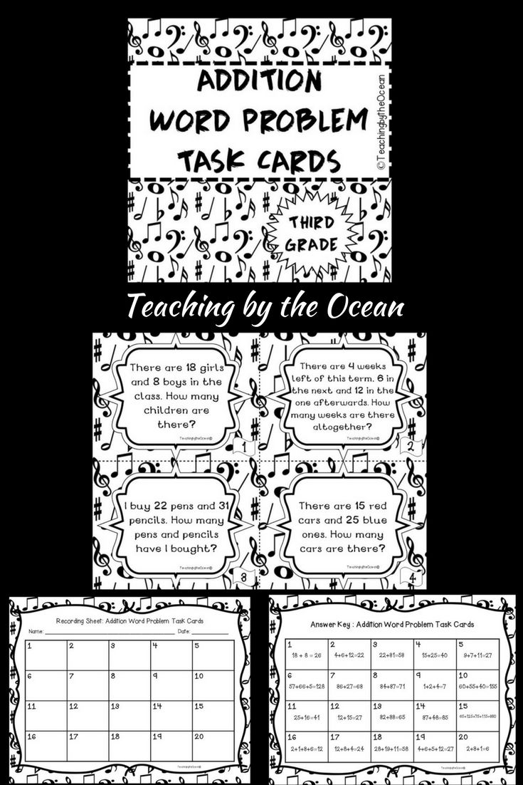 Here's a fun way to add more practice for your students. These 40 Task Cards will help you teach, reinforce, or review in order your students to master this skill.  The Task Cards are differenciated and get more challenging as they go.  Skills covered: - Simple addition word problems - Addition word problems with addition in columns