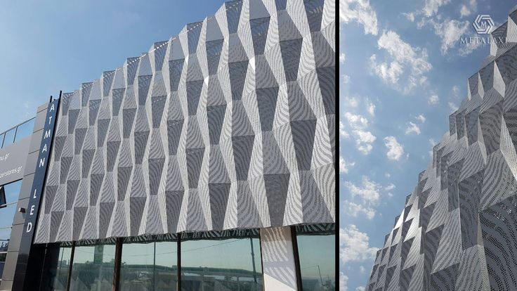 BUILDING FACADE - Recovery Building System made of perforated aluminium. Building Atman Led in Thessaloniki. Innovative Architectural Products. Life is in the details. www.metalaxi.com