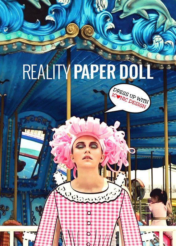 Reality Paper Doll in Cinemagraph