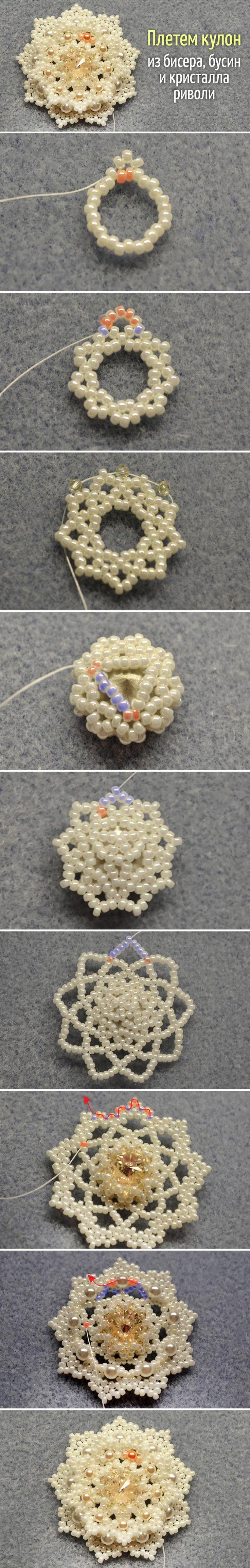 Плетем красивый кулон из бисера, бусин и кристалла риволи #beadweaving #diy #tutorial #beads