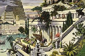 Les jardins suspendus de Babylone (Irak)  VIe siècle av. J.-C.