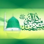 Jashne EID Milad un Nabi Mubarik | Best Cover Photo for Facebook