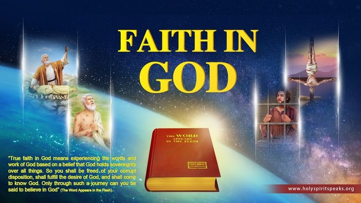 "Gospel Movie | What Is True Faith in God? | ""Faith in God"""