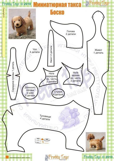 Cachorrinho com molde | Felt Crafts | Moldes, Peluches, Costura