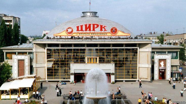 Фото: www.circus-saratov.ru