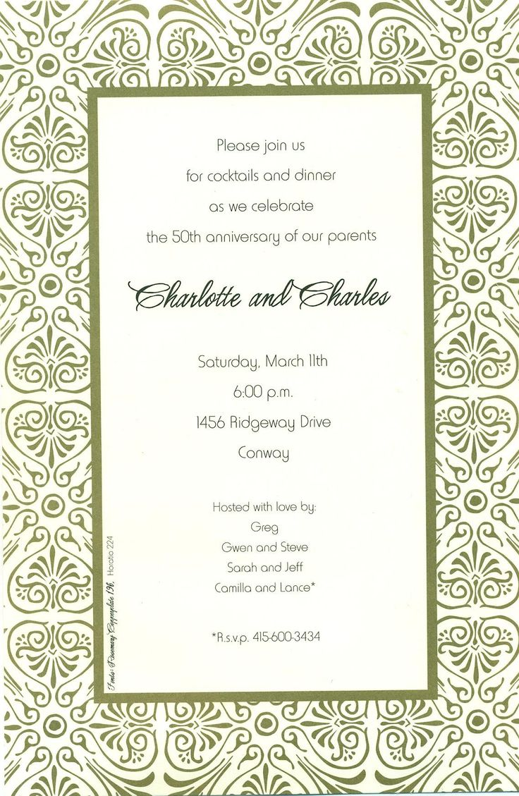 formal dinner invitation templates free