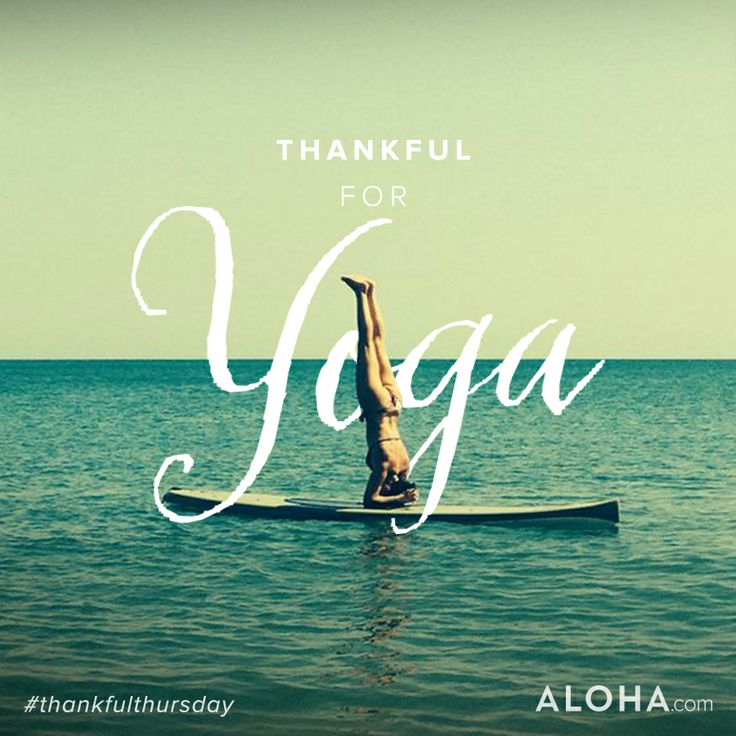 We're thankful for yoga today!