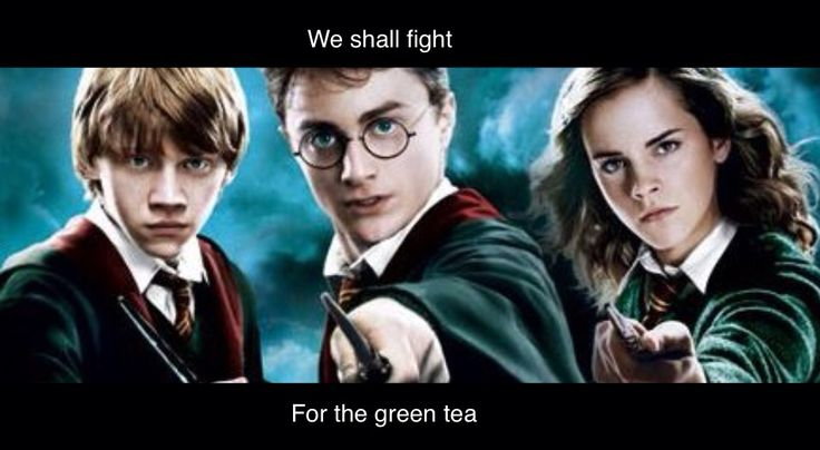 Harry Potter with green tea whoop