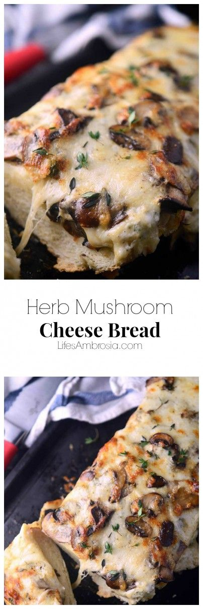 An ooey-gooey Herb Mushroom Cheese Bread made with two different kinds of cheese, sautéed mushrooms and fresh thyme. Perfect for game day or girl's night!