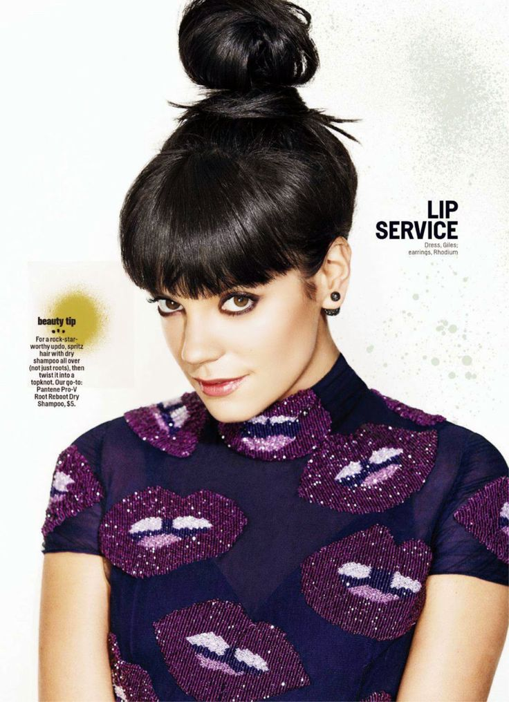 Lily Allen wearing Giles in the June 2014 issue of US Cosmopolitan