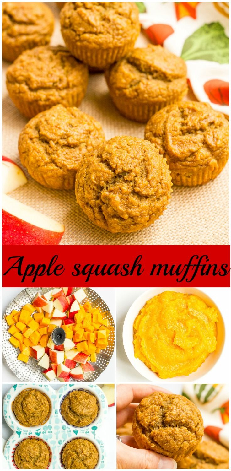 Apple and butternut squash muffins are a great, healthy fall treat - delicious…