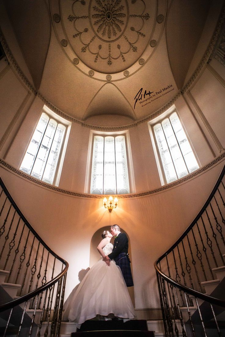 Fasque House wedding- Aberdeen photographer