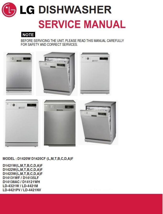 Lg D1420cf D1420wf D1422wf D1423wf D14131wf D14138ac Dishwasher Service Manual Dishwasher Service Locker Storage Faucet Valves