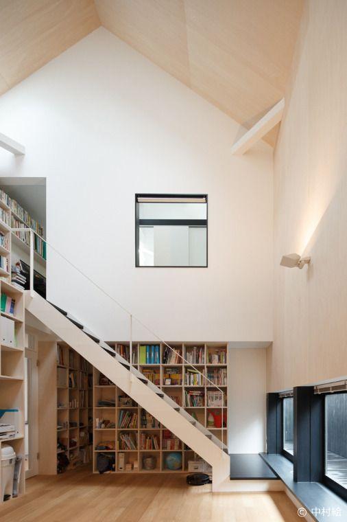 OUCHI-26 本棚の家|HouseNote(ハウスノート)