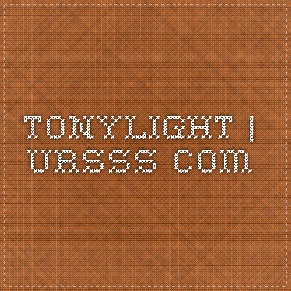 TONYLIGHT | URSSS.com