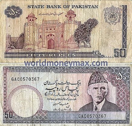 Turkish currency rate in pakistan  // adinemek ml