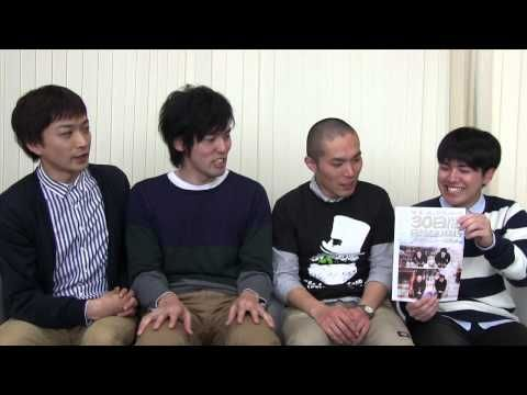 ザ・ギース&ラブレターズから30日間日替わり興行のお知らせ! - YouTube