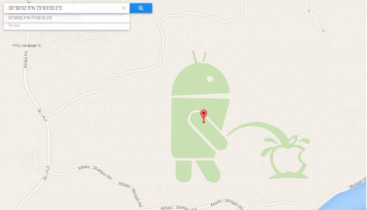 See the Google Maps 'Easter Egg' Hidden in Pakistan That Contained a Very Candid Message to Apple - http://lincolnreport.com/archives/693116