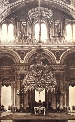 OĞUZ TOPOĞLU : muayede salonu 1962 senesi dolmabahçe sarayı fotoğ...