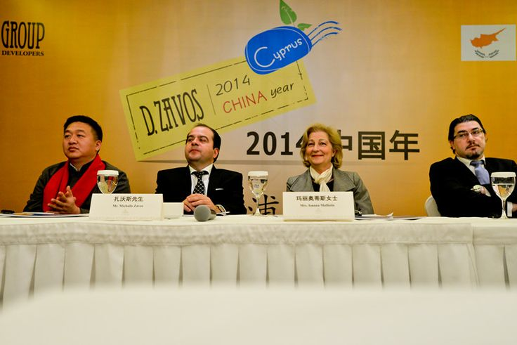 Opening of the second office in China in the presence of Her Excellency Mrs. Ioanna Malliotis.