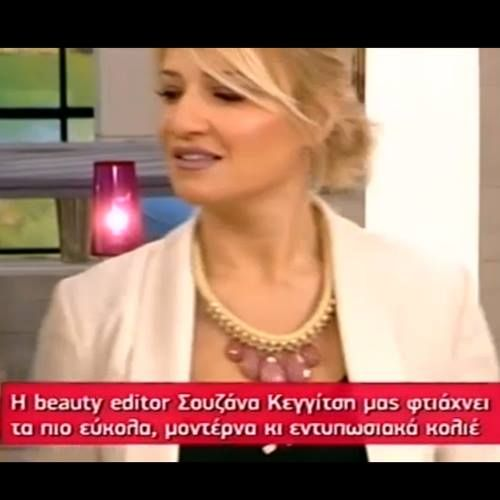 Greek famous TV presenter Fay Skorda wearing necklace made by our materials. Find them all @ www.nikolisgroup.com
