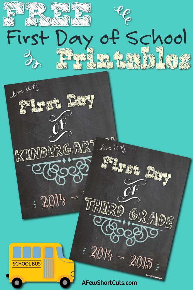 FREE First Day of School Printables 2014 - 2015