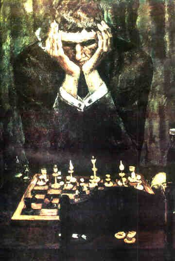 Bezhan Shvelidze Chess Chess Chess Players E Kings Game