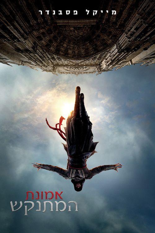 Assassin's Creed 【 FuII • Movie • Streaming