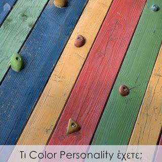 Κυριακή στο σπίτι...: Τι Color Personality έχετε;
