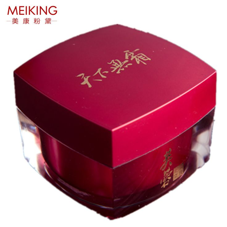 World Face Care MEIKING Treatment Whitening Cream Skin Care Beauty Face Cream Makeup Lazy Lit Color Touch Day Cream MKZ121