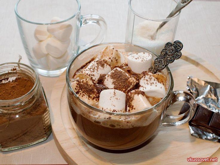 Горячий шоколад с сухими сливками