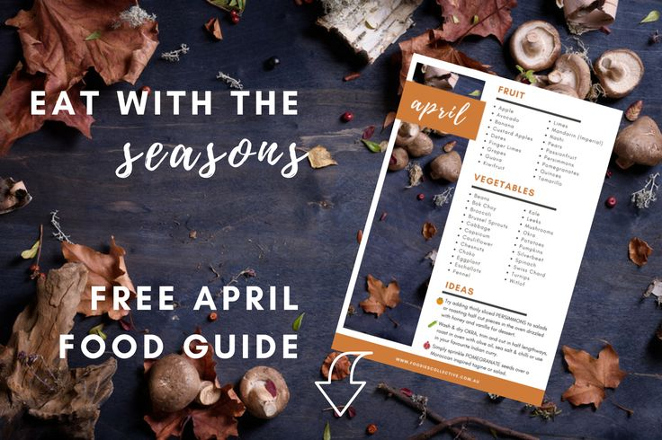 Grab your FREE April seasonal guide now