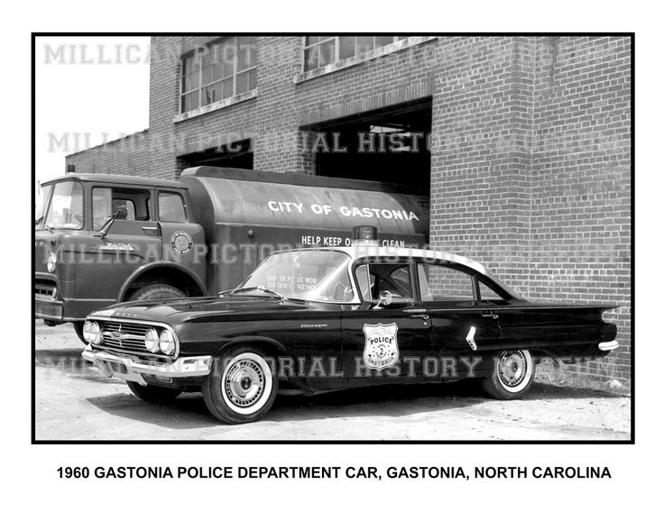 1960 Gastonia Police Department Car, Gastonia, North Carolina – Millican Pictorial History Museum