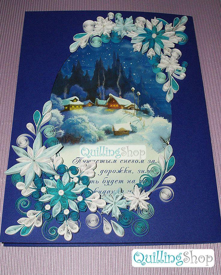 открытки карвинг к рождеству момента первого изображения