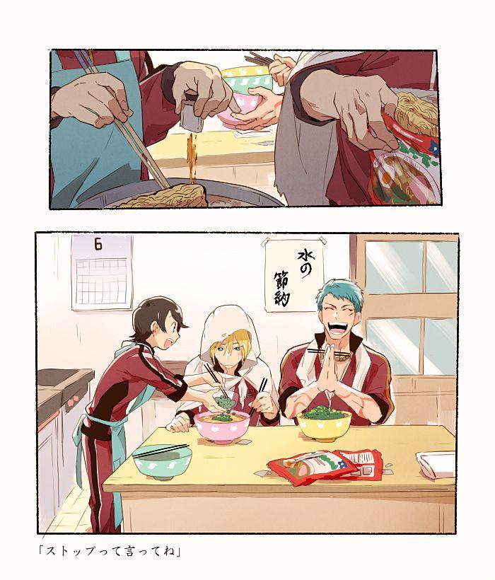 ご飯を食べている国広三兄弟
