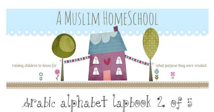 Arabic alphabet lapbook د،ذ،ر،ز،س،ش