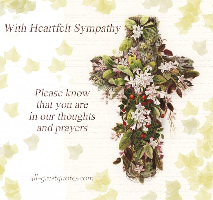 My Condolences Quotes 33 Best Sympathy Cards Images On Pinterest  Sympathy Cards Vintage .