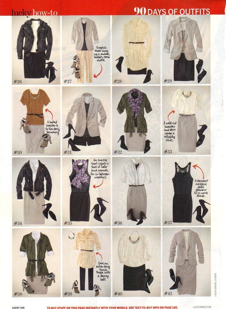 Lucky Magazine 90 Days of Style - Outfits 26 - 41