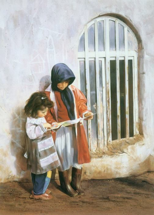 Иранские девочки. Автор: Mitra Shadfar.