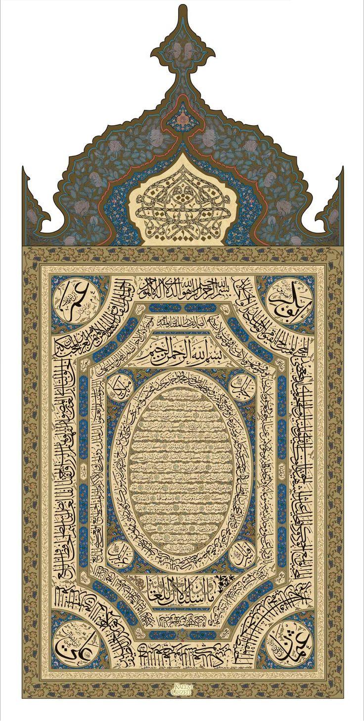© Mustafa Râkım Efendi - Hilye-i Şerîf-Eyüp Mihrişah Türbesi için hazırlanan hilye (TİEM 2732)