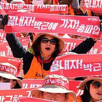 """박근혜 """"대통령 모독 도 넘어."""