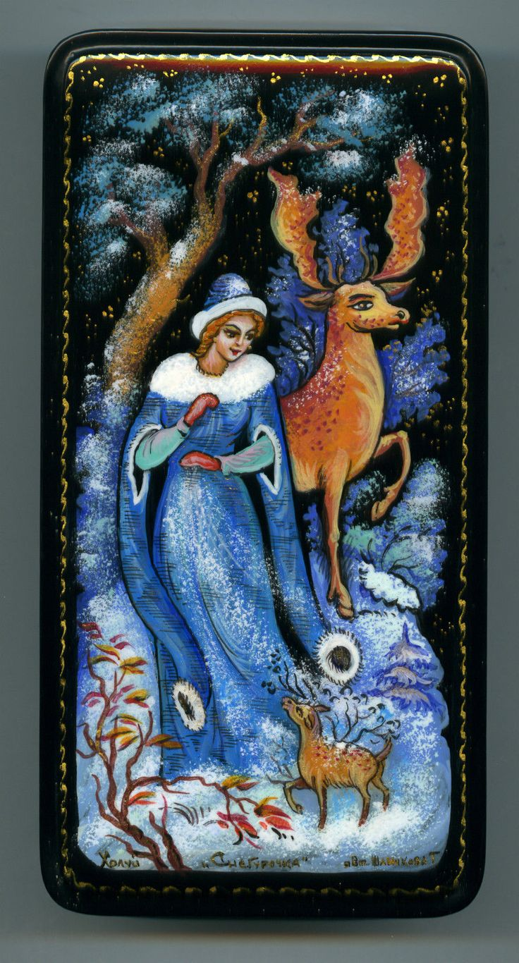 "Russian Lacquer Box Kholui ""Snow Maiden"" Hand Painted"