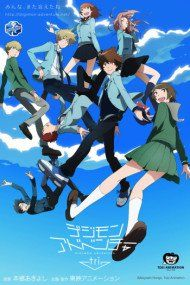 Part 4 of the Digimon Adventure Tri. movie series.
